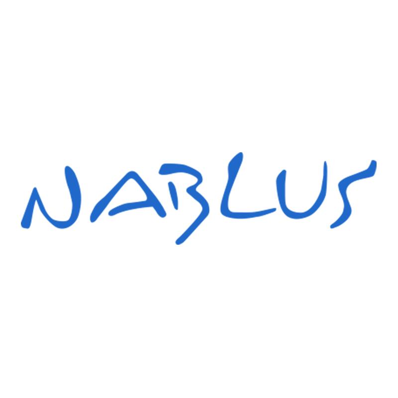 nablus_mejerier_800x800